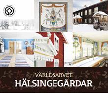 Halsingegardar_220